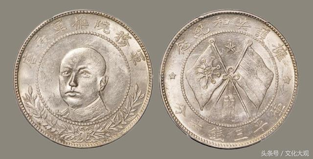 唐繼堯:軍功章紀念章樣樣俱全,金銀銅紙幣面面俱造 - 每日頭條