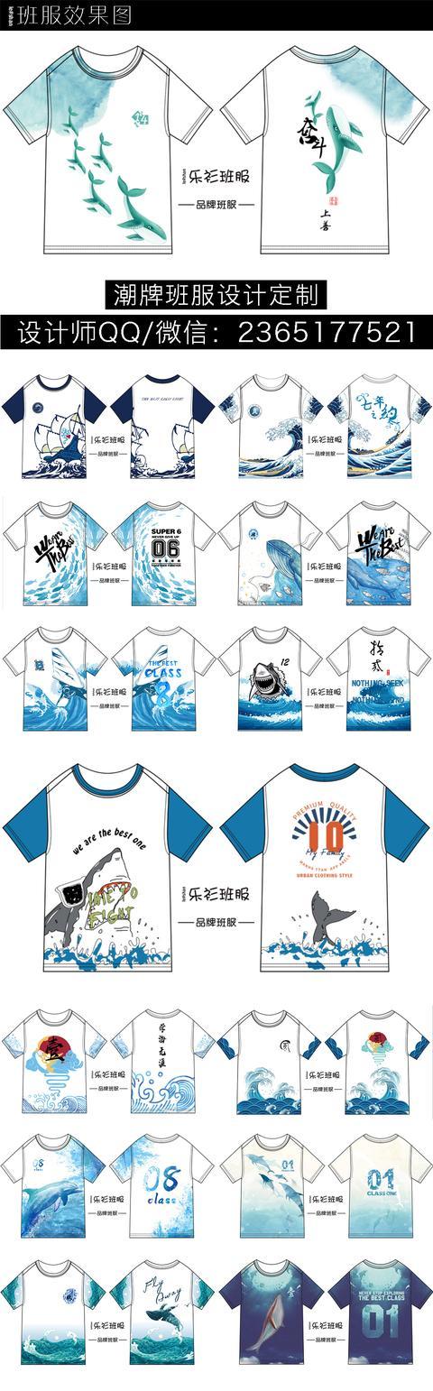 運動會班服定製,班服標語,班徽,免費的班服設計 - 每日頭條
