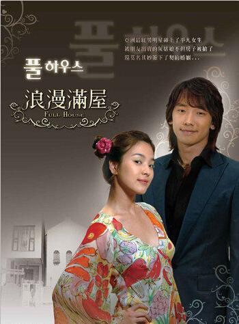 這68部曾經風靡一時的韓劇,你看過多少部? - 每日頭條