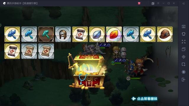 夢幻模擬戰手游:別的龍越級打都有機會過。雷龍卻不行。它太強了 - 每日頭條