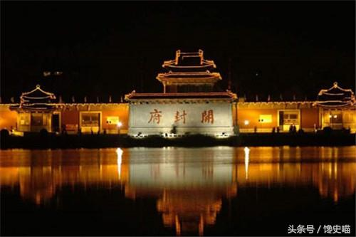 中國歷史上那些做過首都的城市。比比哪個歷史最久 - 每日頭條