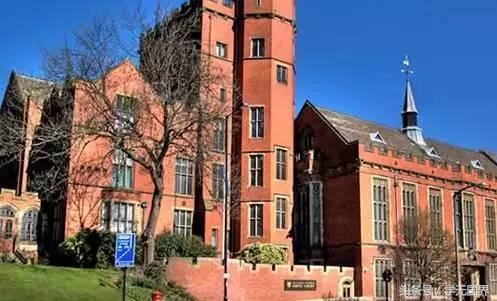 英國也有211、985。你知道英國大學有哪些分類嗎? - 每日頭條
