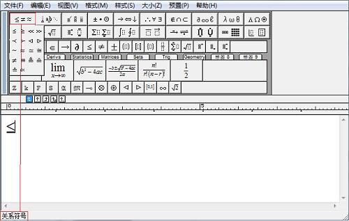 Office公式編輯器與MathType究竟差在哪裡 - 每日頭條