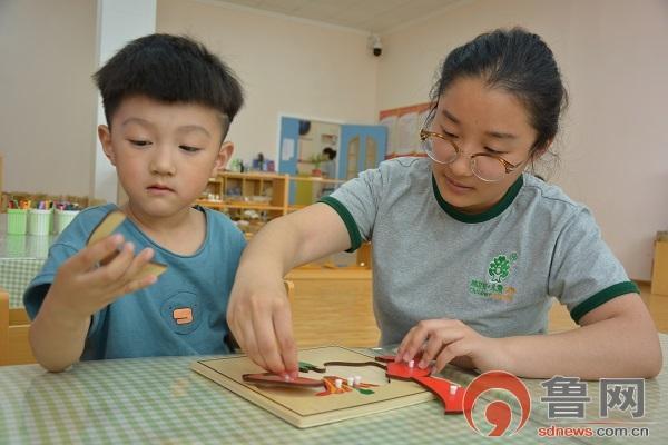 來自香港的星光國際跨世紀幼兒園入駐山亭區 - 每日頭條