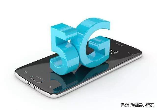 2018年買的4G手機能通過升級成為5G手機嗎 - 每日頭條
