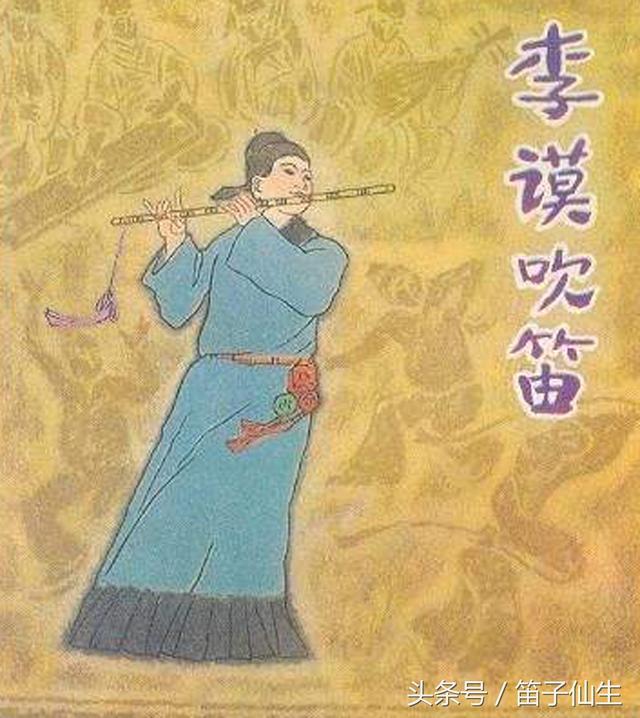 笛子趣談(八):中國古代的吹笛高手有哪些? - 每日頭條