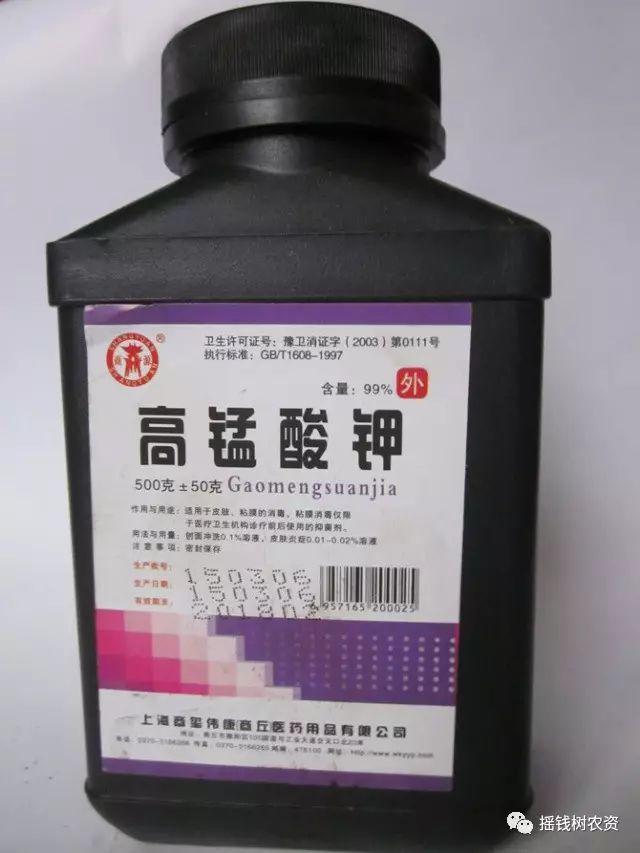 「農業技術」高錳酸鉀能當農藥使用 - 每日頭條