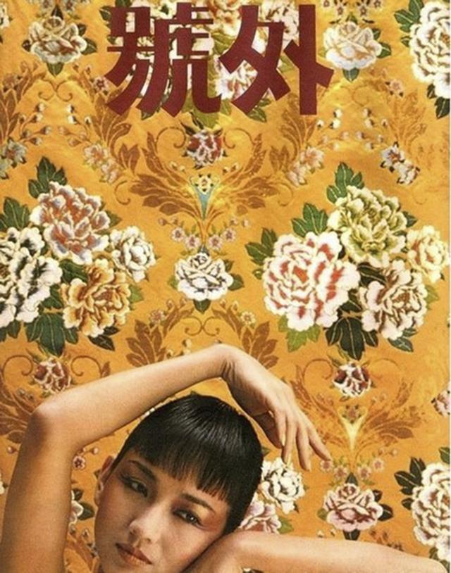 香港《號外》雜誌封面精選 - 每日頭條