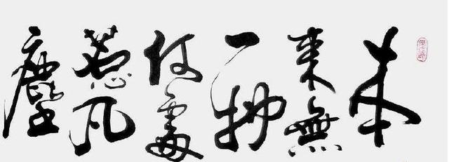如來佛把有字真經傳給了唐僧,把無字真經傳給了誰? - 每日頭條