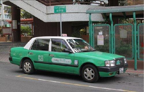 香港的士將加價 香港打車那些你需要知道的事 - 每日頭條