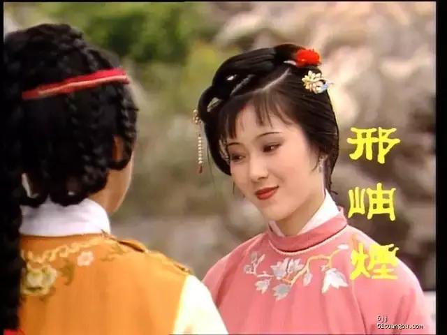 豪放才女:史湘雲,薛寶琴和邢岫煙 - 每日頭條