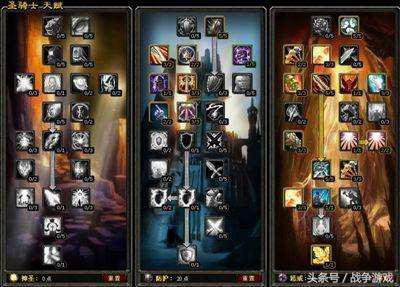 為什麼魔獸世界騎士玩家都痛恨提古勒和弗洛爾這兩位遊戲設計師? - 每日頭條