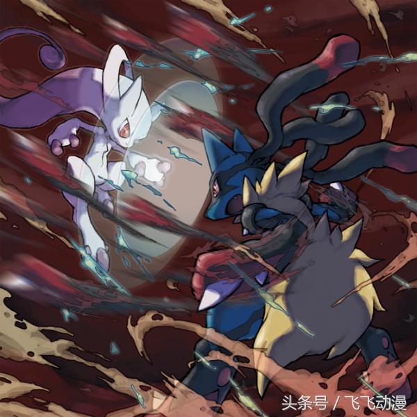 神奇寶貝10大Mega超級進化,超級噴火龍XY最帥氣! - 每日頭條