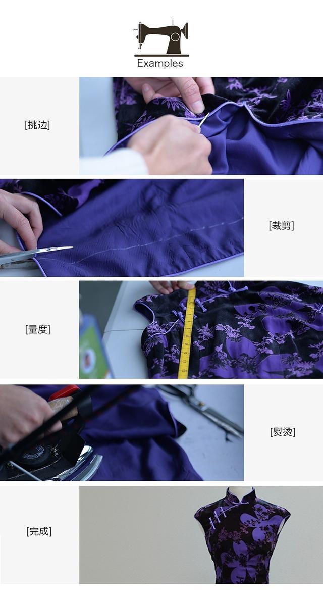 旗袍修改精藝,全身量體要求高達36處 - 每日頭條