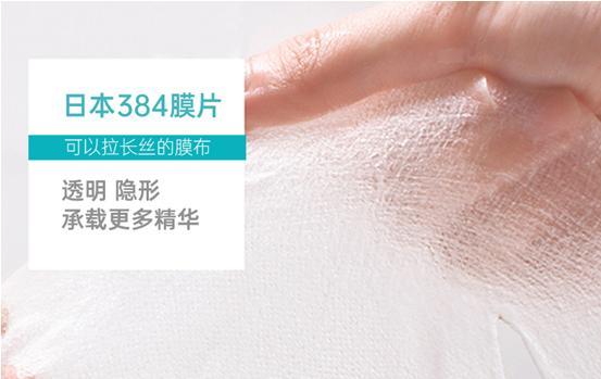秋季護膚需重視保濕補水 教你怎樣選購面膜 - 每日頭條