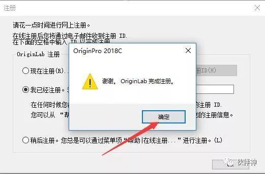 OriginLab OriginPro 2018中文破解版軟體免費下載附安裝教程 - 每日頭條