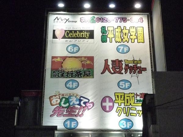 傳說中日本風俗店的服務。到底是一種怎樣的體驗? - 每日頭條