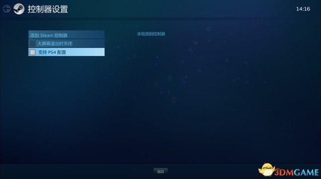 STEAM客戶端更新 支持PS4手柄 下載速度加快 - 每日頭條