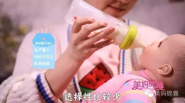 對寶寶來說。配方奶牛奶粉和羊奶粉哪種更好? - 每日頭條