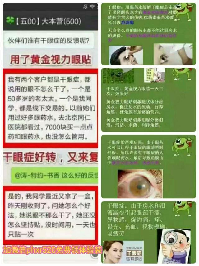你還在使用眼藥水嗎?長期使用眼藥水對眼睛有哪些危害? - 每日頭條