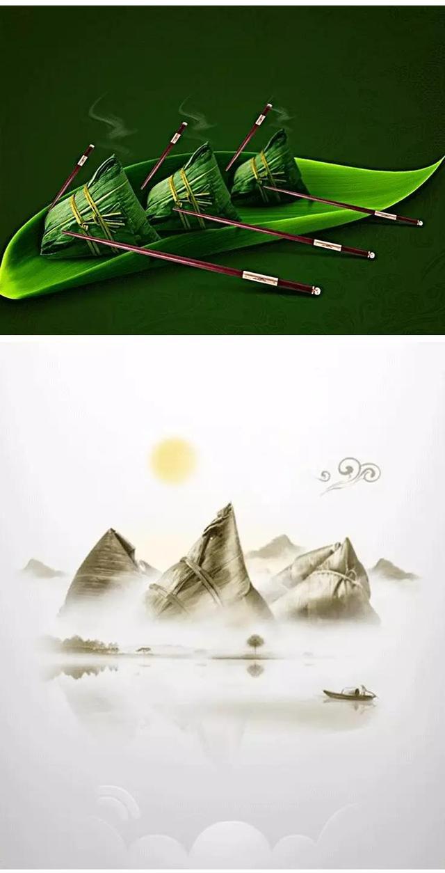 端午節。(中國傳統節日) - 每日頭條
