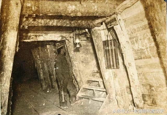 一戰德軍地下堡壘大曝光 - 每日頭條