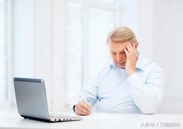 這類頭暈提示你得了高血壓!3種人容易被盯上! - 每日頭條