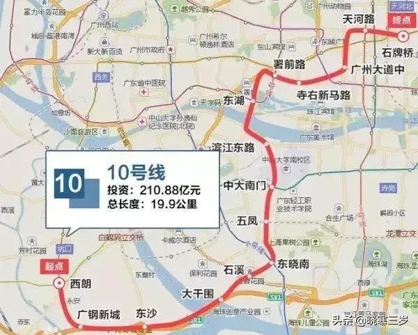 2019年,廣州地鐵有13條(段)新線同時建設,你最期待哪一條呢 - 每日頭條