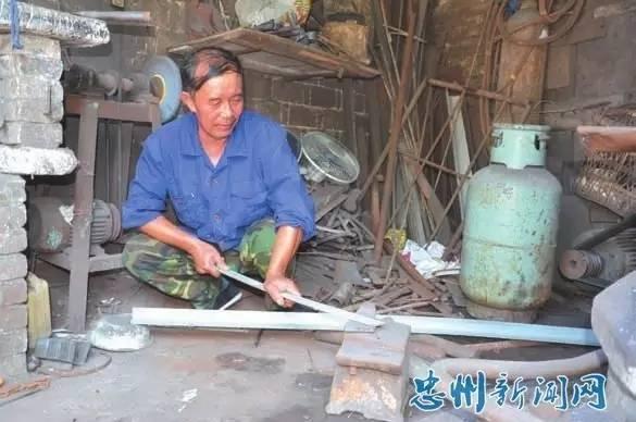 忠縣62歲打鐵匠傳承「謝氏打鐵」技藝 - 每日頭條