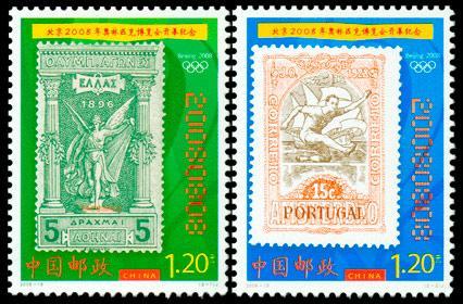 34年前的今天「票中票」郵票首次發行!至今共發幾套,你知道嗎? - 每日頭條