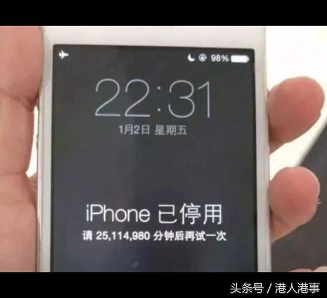 被鎖47年的蘋果手機離奇復活!專家教你一招化解停用小尷尬! - 每日頭條