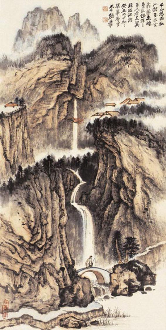 天天漫畫網:畫家張大千《深秋早春的淺絳山水》 - 每日頭條