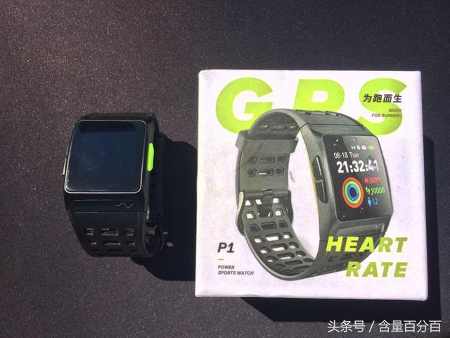 獨立性高。自帶GPS、三秒定位的埃微P1運動手錶 - 每日頭條