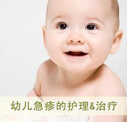 寶寶出了一身的紅疹子。媽媽哭了。醫生卻笑了。為啥呢? - 每日頭條