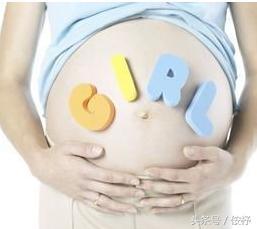周公解夢 夢見懷孕的預兆 - 每日頭條
