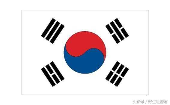 韓國國旗為啥用中國太極圖?有什麼含義?韓國是這樣解釋的 - 每日頭條