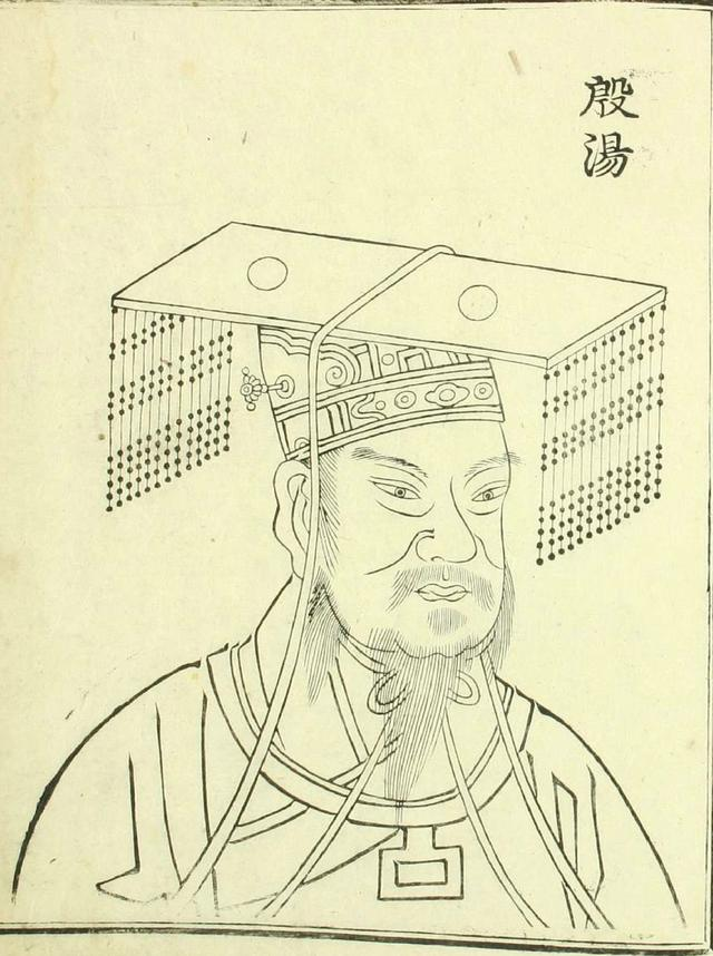 慶安本《歷代君臣圖像》(上) - 每日頭條
