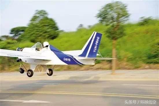 教你看懂輕型飛機如何取證 - 每日頭條