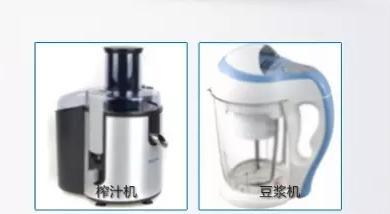破壁料理機和榨汁機、豆漿機有什麼不同? - 每日頭條