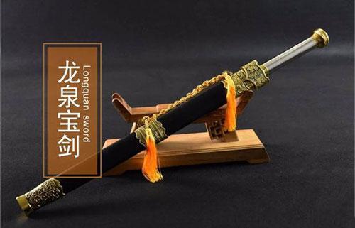 非遺傳承——龍泉寶劍 - 每日頭條