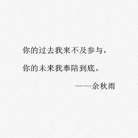 一生至少該有一次。為了某個人而忘了自己 - 每日頭條