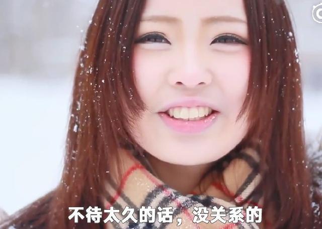 日本女生冬天光腿不冷嗎?喝冰水,以利補血。生理期可以喝這些茶能讓您的生理期更順暢。桂圓紅棗茶,不只在運動上要多注意,甜的巧克力可以舒緩情緒也可讓血排的乾淨點,安心線上購物
