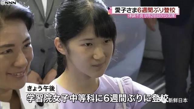 她曾是全日本寵愛的公主,如今卻被鍵盤俠罵成紙片人,她對這個看臉的世界絕望了…… - 每日頭條