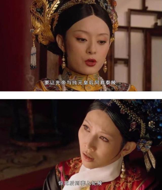 甄嬛傳結局甄嬛對皇后說的話到底何意?氣死了皇后 - 每日頭條