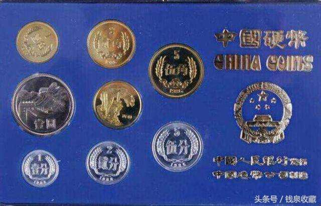 這套硬幣只有1.88元面值。收藏市場價格卻突破20萬 - 每日頭條