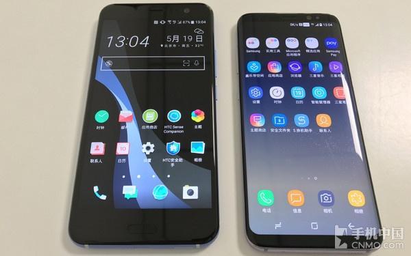 三星S8/HTC U11拍照對比 最強者的對話 - 每日頭條