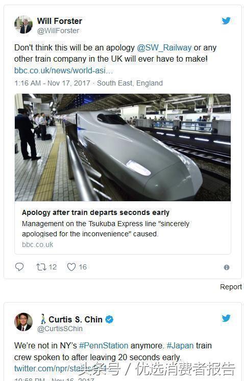 為了20秒的不準時,鐵路公司向全民道歉:日本人如何保證準點率 - 每日頭條