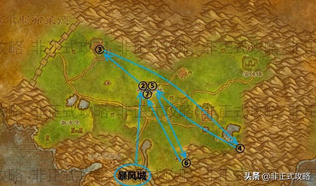 魔獸世界懷舊服1~60級練級任務攻略——聯盟篇(阿拉希高地) - 每日頭條