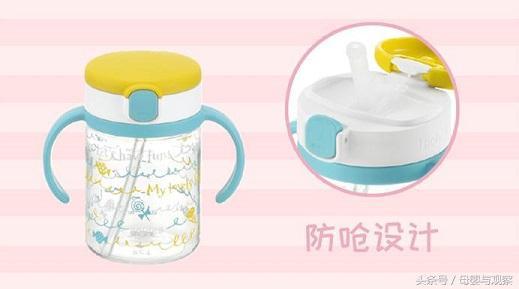 寶寶如何學喝水?用利其爾Richell兒童水杯 - 每日頭條