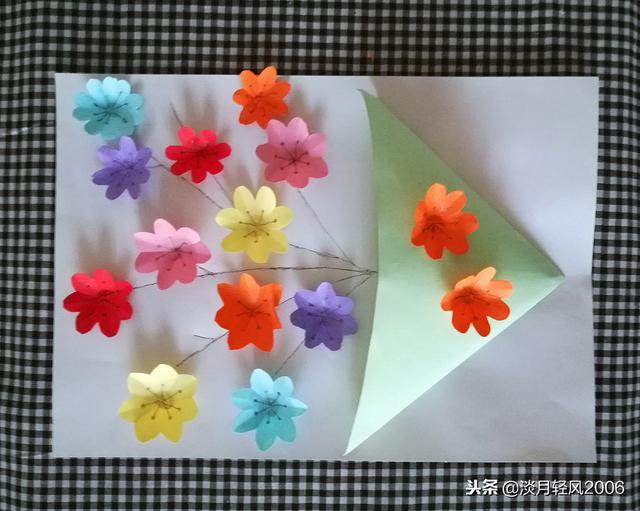 幼兒園手工。用卡紙製作立體貼畫。可以當賀卡。簡單好做。有教程 - 每日頭條